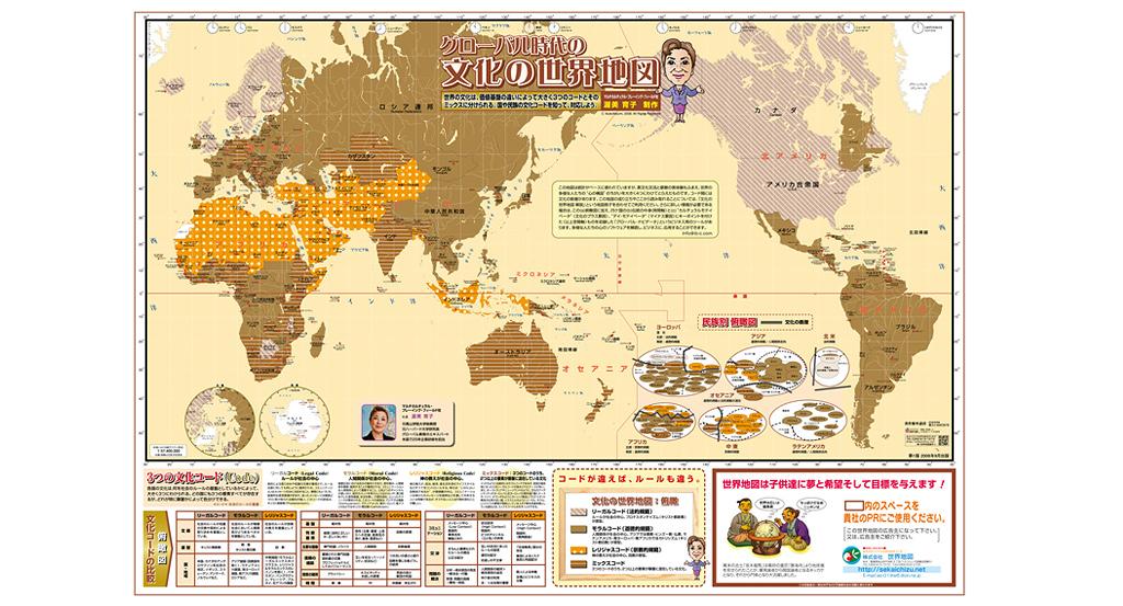 culture-map-new